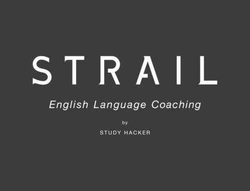 STRAIL(ストレイル)の口コミや評判。高密度英語トレーニングとは何かを徹底インタビューしてきました